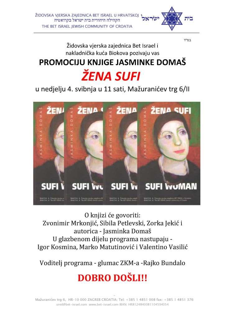 Promocija 04 05 2014-oglasna 1