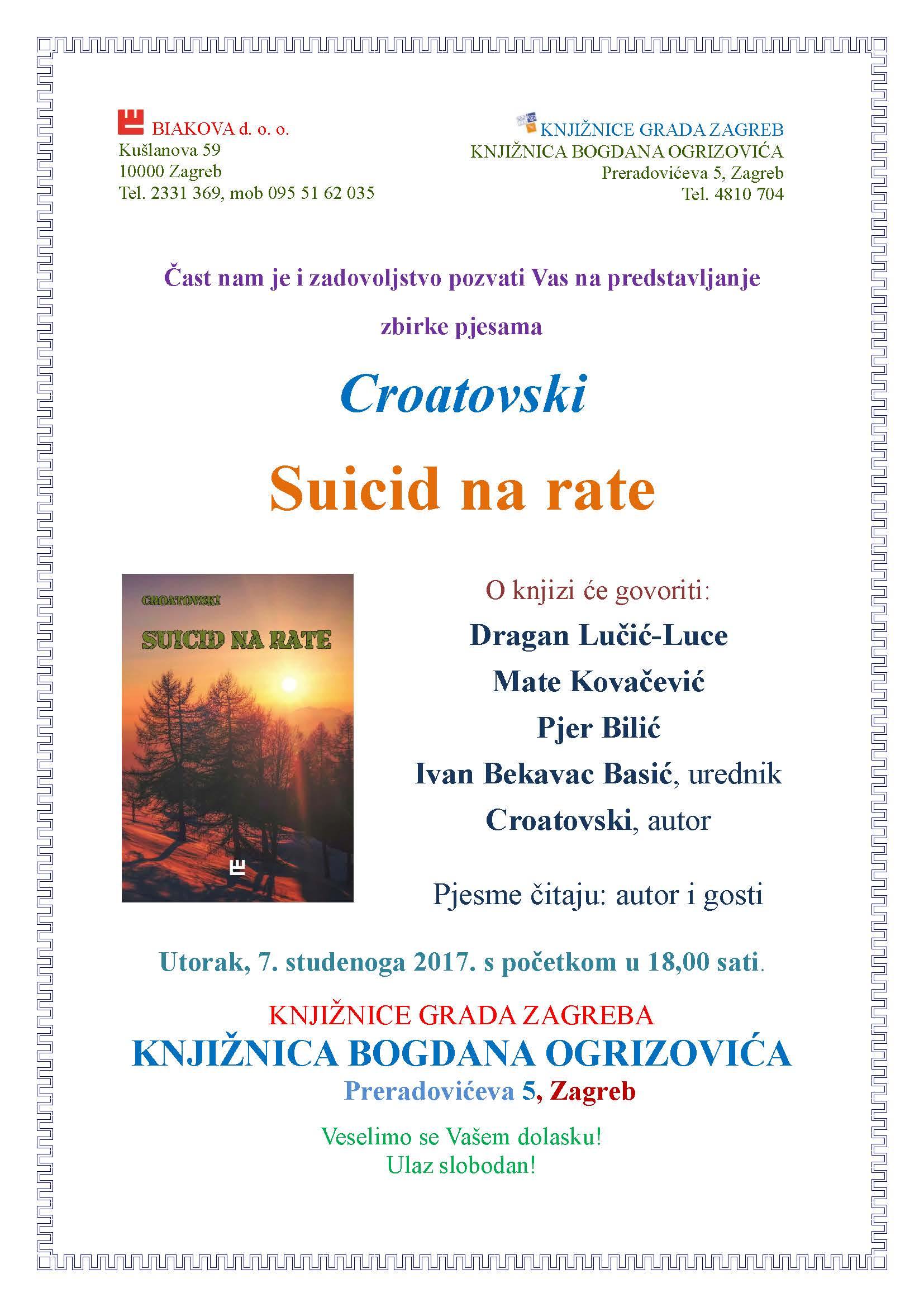 Pozivnica za Pasko Romic 7 11 2017