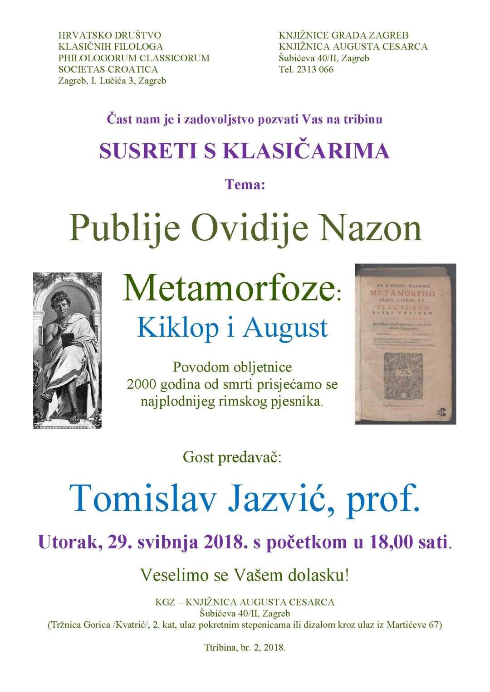 SSK Ovidije Jazvić 29 05 2018 pozivnica