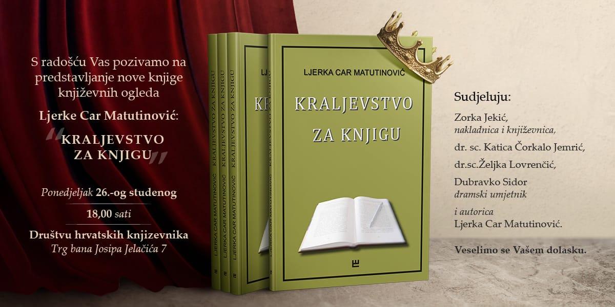 pozivnica Ljerka Car Matutinović