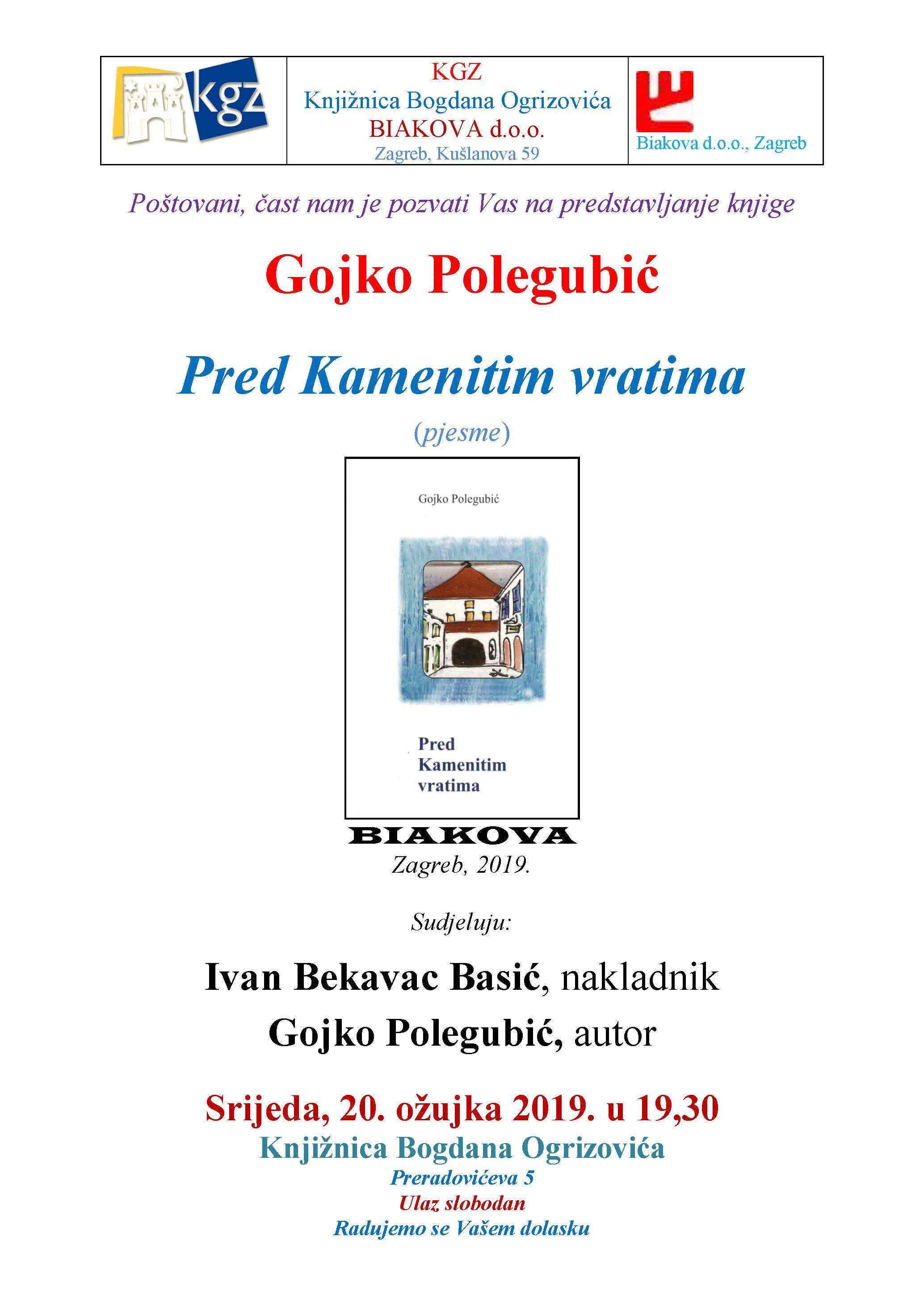 Pozivnica za Polegubic 20 3 2019 KGZ Ogrizovic