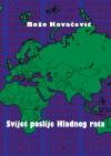 svijet-poslije-hladnog-rata-naslovnica
